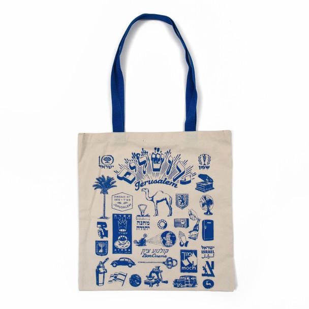Retro Jerusalem Icons Canvas Tote Bag