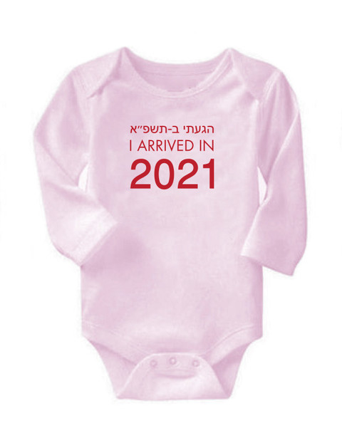 Baby girl Onesie I arrived in 2021