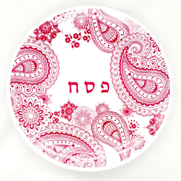 Barbara Shaw Paisley Burgundy Seder Plate for Passover
