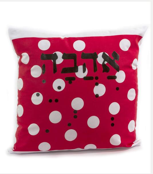 Ahava Love Cushion - Red