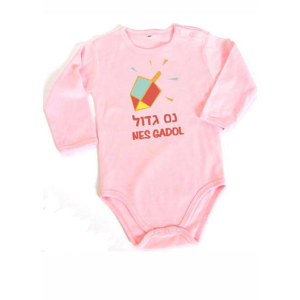 Nes Gadol Hanukkah (Miracle) Baby Onesie