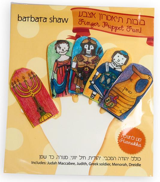 Hanukkah Finger Puppets Set for Kids
