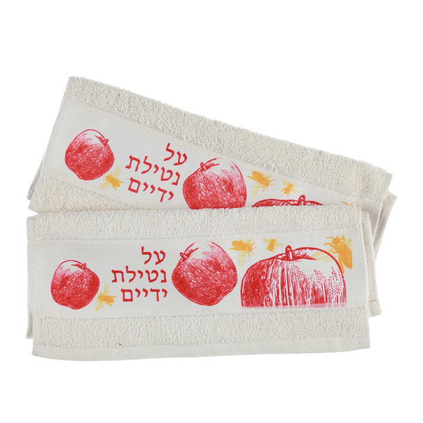 Set of 2 Apples and Bees Rosh Hashanah Hand Towels