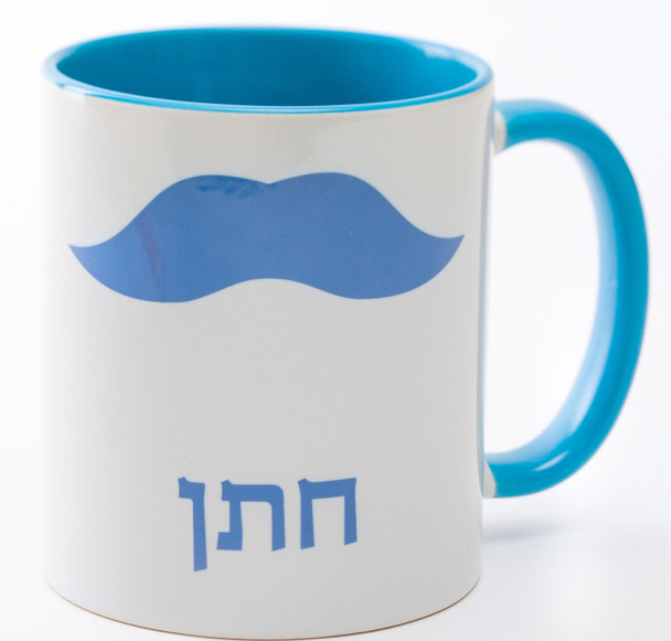 Jewish Groom Blue coffee Mug | Barbara Shaw Jewish Gifts