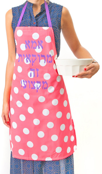 Moroccan Mother Apron - Pink