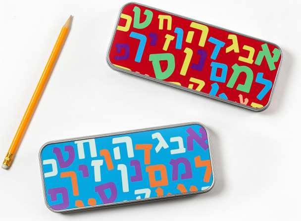 Hebrew Alphabet Pencil Box