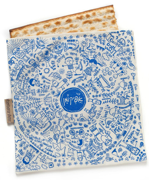 Barbara Shaw Beautiful modern Haggadah design afikoman bag