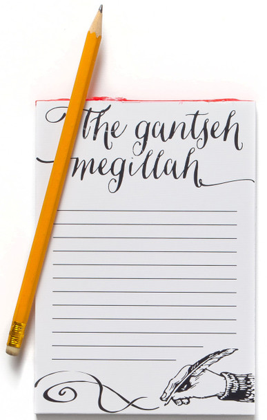 The Gantseh Megillah Notepad
