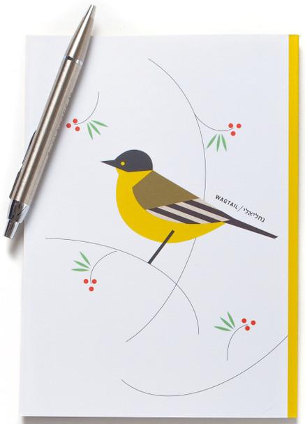 Notebook - Wagtail Bird