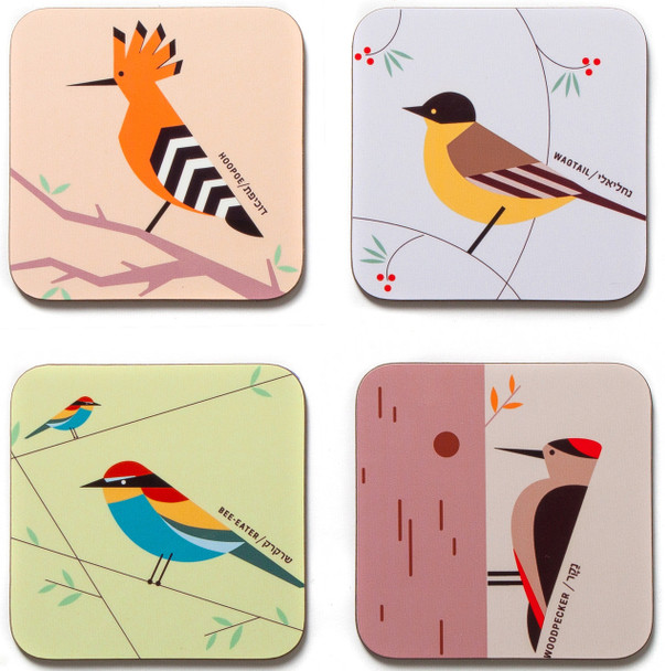 Flight of Fancy - Birds of Israel Coasters set of 4
