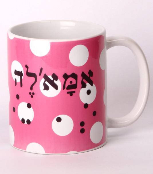 'Ima'leh' Mommy in Hebrew Pink Coffee Mug
