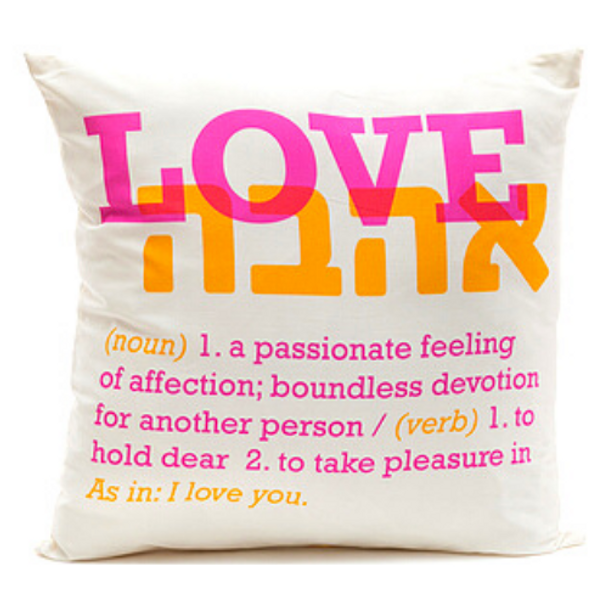 Cushion - The Definition of Love Pink