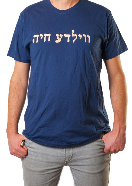 T-shirt - 'Vilde Khaye' - A Wild Beast