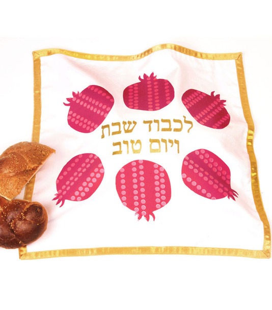 Challah Cover - Red Pomegranate with Gold Trim