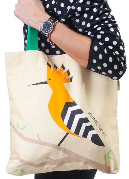 Tote Bag - 'Flights of Fancy' Hoopoe Bird of Israel