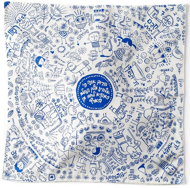 Matzah Cover - Illustrated Haggadah