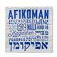 Matza Cover and Afikoman Passover Set Modern letter Design