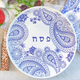 Royal Paisley Seder Plate for Passover