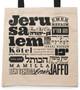 Jerusalem Streets canvas Tote Bag - White