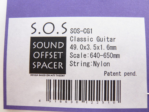 Compensated Guitar Nut S.O.S Nylon string Classical