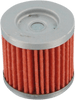 *CLEARANCE* Vesrah Oil Filter