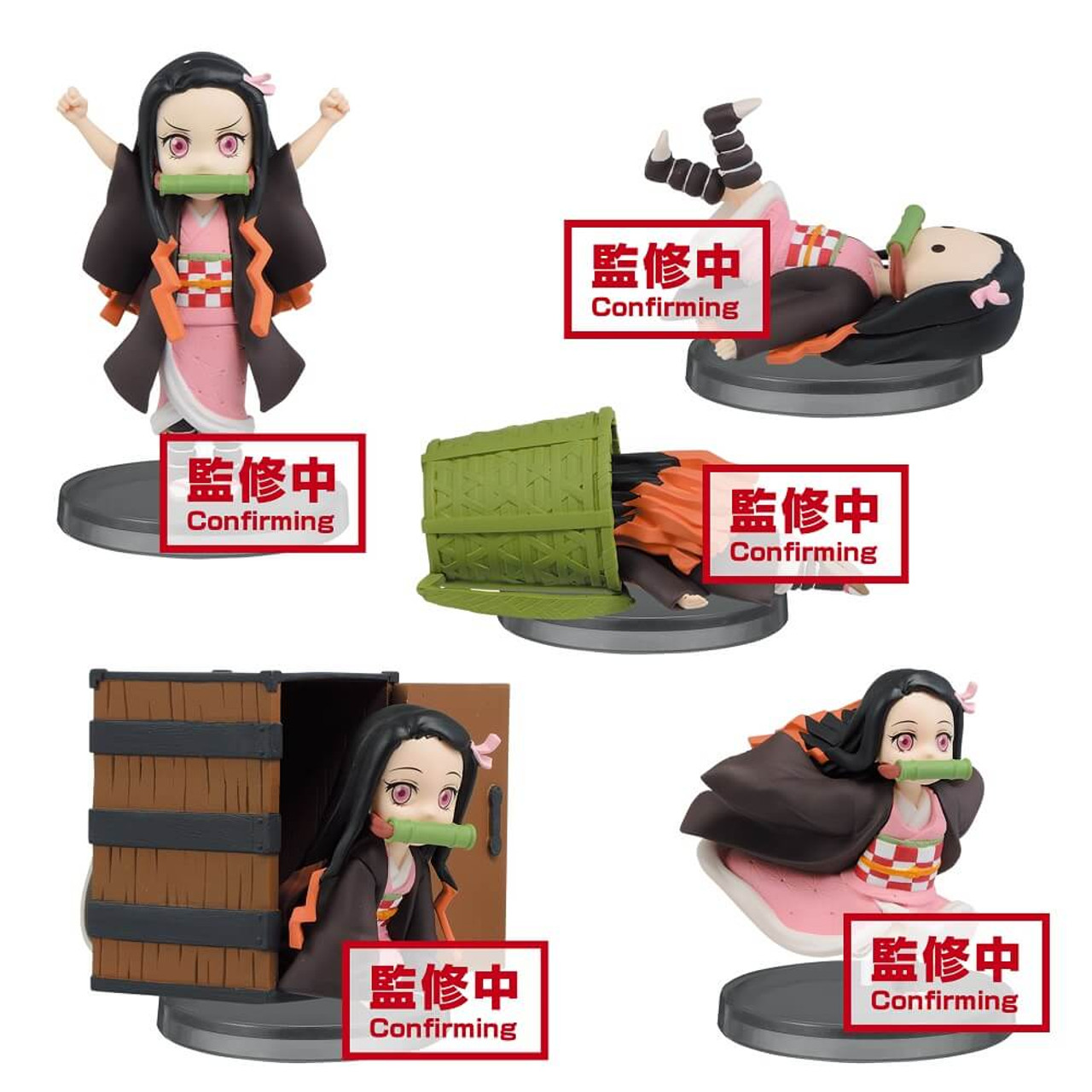 Demon Slayer Kimetsu No Yaiba World Collectable Figure Vol.1 Complete Set Anime