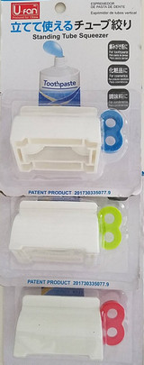 Key Stand Tube Squeezer Toothpaste Creams Ointments Adhesives Select: Blue, Green or Red Key