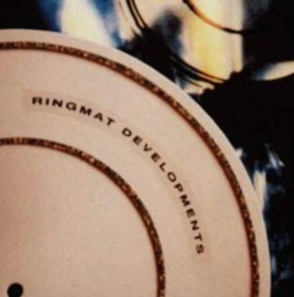 Anniversary Gold Spot Ringmat 'Real Ale' version