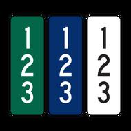 "6"" x 18"" Reflective 911 Address Signs"