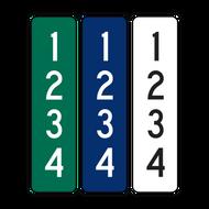 "6"" x 24"" Reflective 911 Address Sign (4 Digits)"