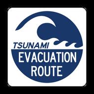 EM-1a Evacuation Route