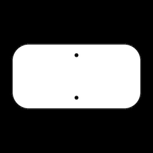 "12"" x 6"" Non-Reflective Sign Blank"