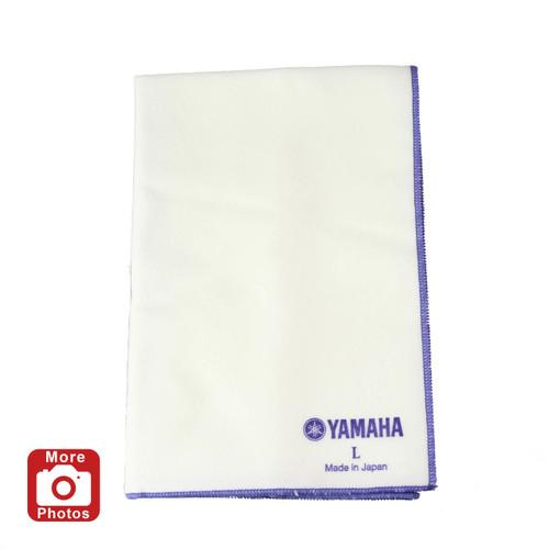 Yamaha YAC-1068P2 Silicon Treated Polishing Cloth; Large