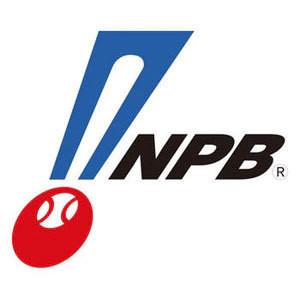 Nippon Professional Baseball