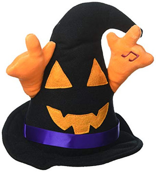 Department 56 Christmas Basics Halloween Witch Hat Animated, 8.27""