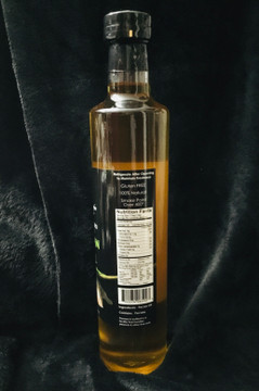 Pointe Coupee Pecan Oil-16.9oz