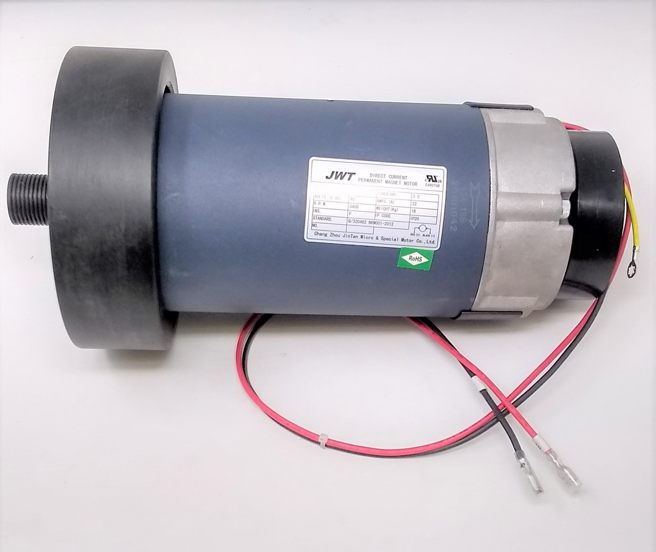 BowFlex Treadmill Model BXT216 Drive Motor Part Number 8010893