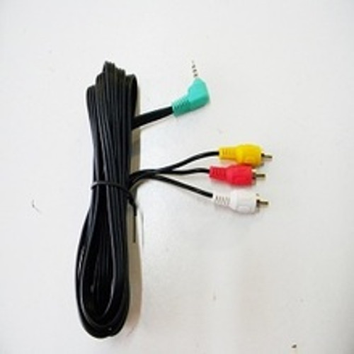 Epic Treadmill Model EPTL097080 VIEW 550 Audio Video Cable Part 244788
