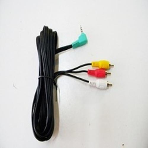 Reebok Treadmill Model RBTL145060 9500 ES Audio Video Cable Part 244788