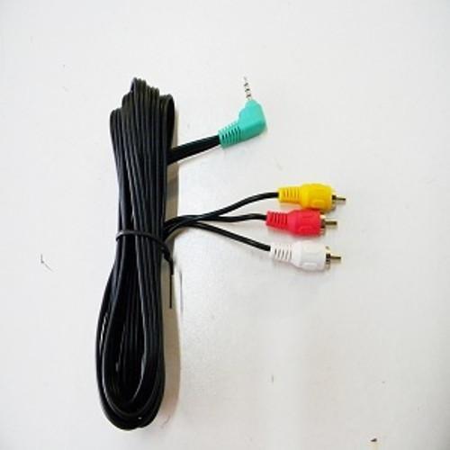 Treadmill A/V Wire Harness 244788 244788 4001