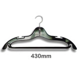 Quality Plastic Bar Hanger - Metal Swivel Hook by Commercial