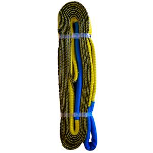 Web Sling - 3 inch x 12ft