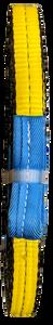 Web Sling - 1 inch x 8ft