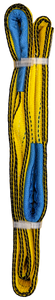 Web Sling - 2 inch x 8ft