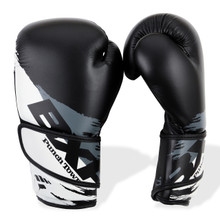 PunchTown BXR MKIII Boxing Gloves B/G/W