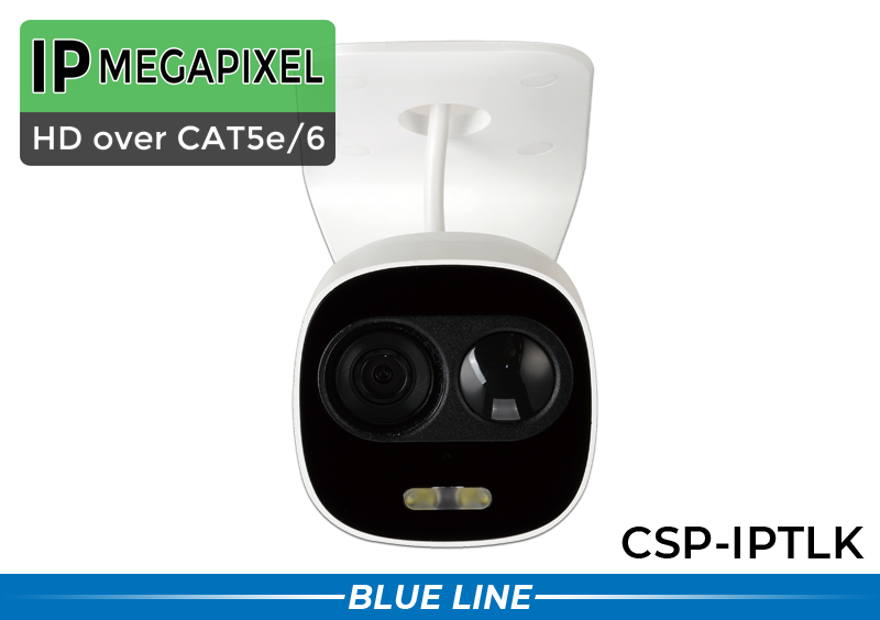 4K 8MP IP Security Camera with Night Vision with Audio