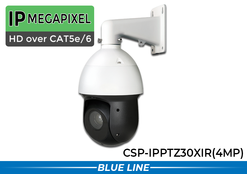 4 Megapixel 30x Zoom PTZ Camera with Wide Dynamic Range