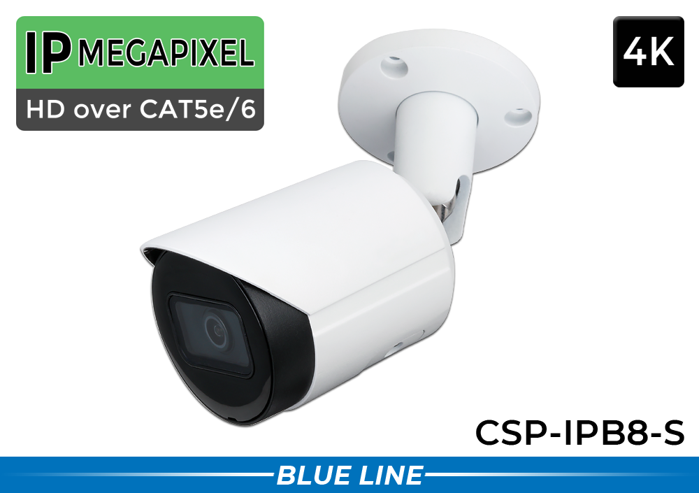 8MP IR Fixed-focal Bullet Network Camera