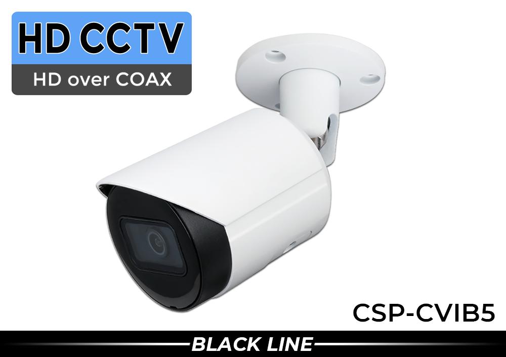 Video Surveillance System with 4 High Definition Bullet Cameras / 4PROCVIB5