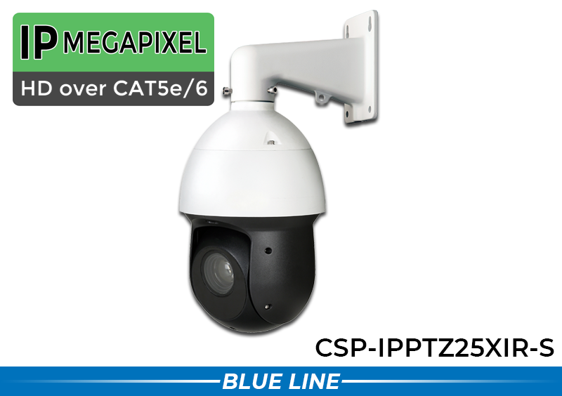 IP PTZ Security Camera with 25x Optical Zoom and 328 Foot Night Vision
